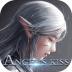 天使之吻�荣�破解版v1.0 安
