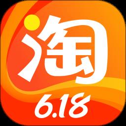 手�C淘��google play版v9.8