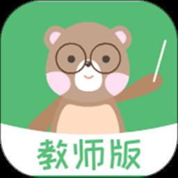 多宝课堂教师版app