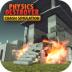 物理爆破模拟器中文破解版 v1.05 安卓版