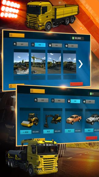 模拟挖掘机建造大楼无限金币版 v1.1 安卓版