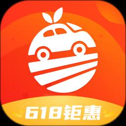 橘子新车平台