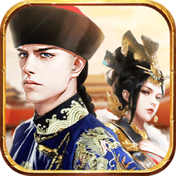 极品小王爷手游 v1.0.1 安卓版