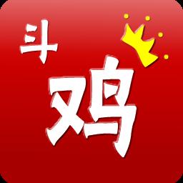 中国斗鸡论坛最新版
