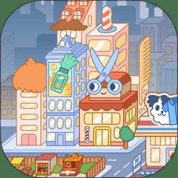 小小城市完整版v1.2 安卓版