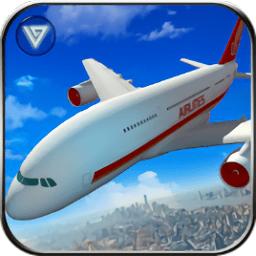 飞机飞行员模拟器中文版 v1.2 安卓版