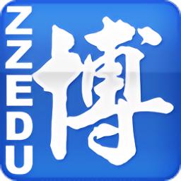 郑州教育博客登录平台