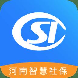 河南社保官方版v1.0.6 安卓版