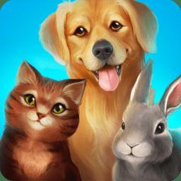 宠物世界我的动物救援无限金币版
