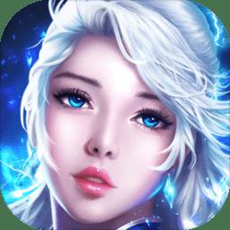 天衍录手游 v4.0 安卓版