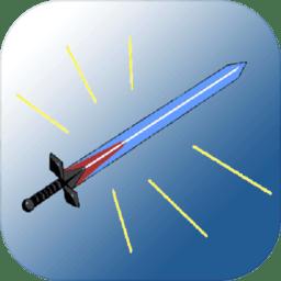 剑道传奇无限灵珠版 v1.5.0 安卓版