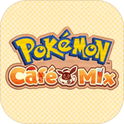 宝可梦cafe mix官方版 v1.0.4 安卓版