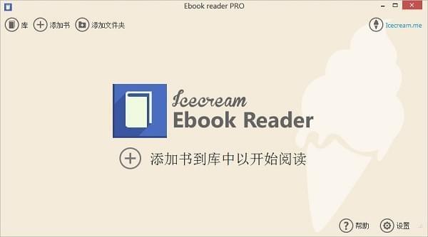 ebook阅读器官方