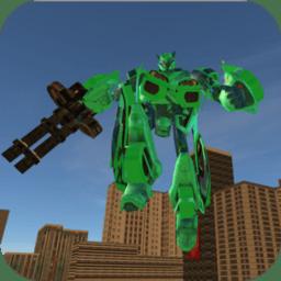 变形机器人大战手游