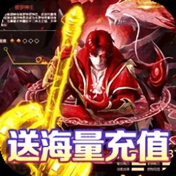 广州乐牛仙宫战纪 v1.0.1 安卓版