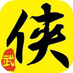 代号武侠手游 v1.0.0 安卓预约版
