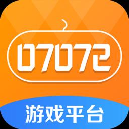 07072手游平台v2.1 安卓版