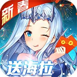 女神联盟果盘手游v4.6.99.4 安卓版