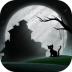 猫与密室手游
