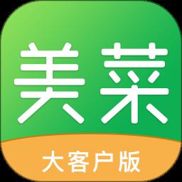 美菜大客户手机版 v1.5.0 安卓版