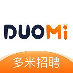 多米招聘平台 v2.5.0 安卓版