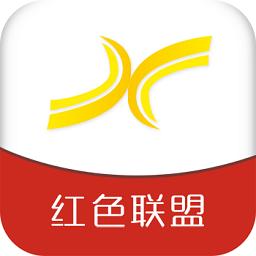 智慧西华客户端 v5.8.5 安卓版
