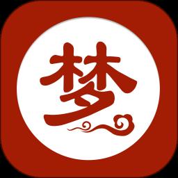 周公解梦专业版app v2.0.1 安卓版