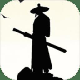 江湖论剑游戏手机版 v1.0 安卓版