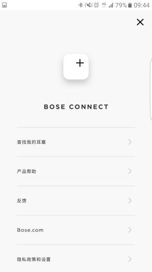 bose connect最新版本 v8.1 安卓官方版