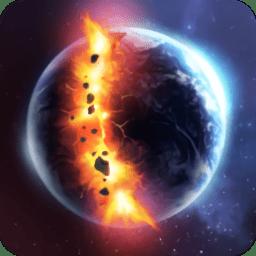 星球毁灭模拟器中文版v1.0.