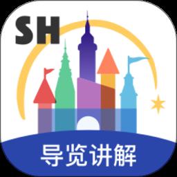 上海迪士尼��@官方app