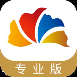 国海证券金贝壳智慧版手机版v8.21 安卓版