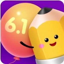 �U�P�u�件v4.0 安卓版