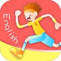 英语酷跑听appv6.1.4 安卓版