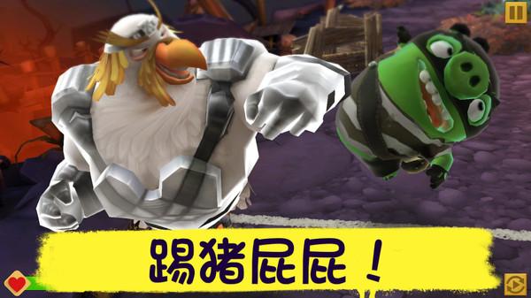 愤怒的小鸟演化破解版