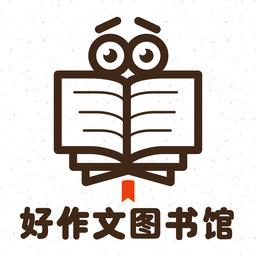 作文素材appv1.2.1 安卓最新
