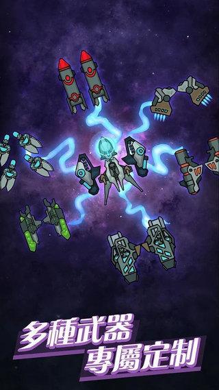 消灭外星人游戏