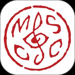 音著协官方版(中国音乐著作权协会)
