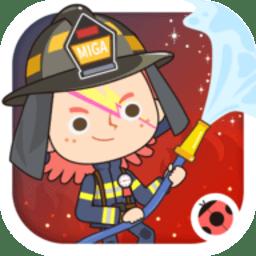 米加小�消防局完整版