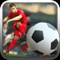 真实足球模拟游戏破解版