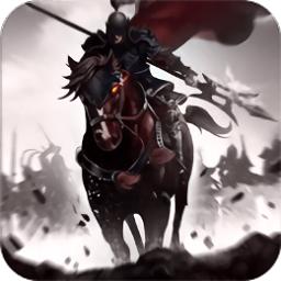 东汉风云手游v1.8.0 安卓版