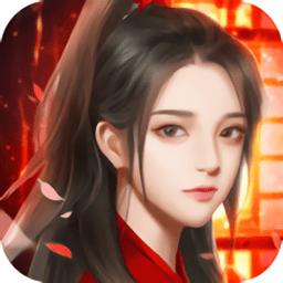 陈芊芊传说手游 v6.3.0 安卓版