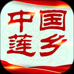 中国莲乡手机版 v3.0 安卓版