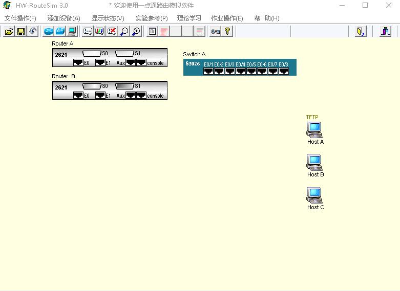 华为一点通路由器模拟软件(routesim) v3.0 绿色版