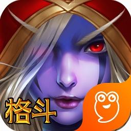 格斗魔兽游戏 v1.0.0 安卓版