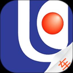 惠龙易通车主版appv5.1.5 安卓版