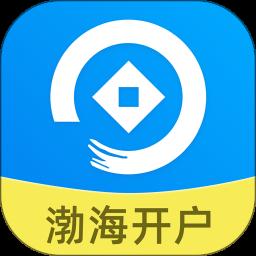 渤海期货开户云appv1.0.4 安卓版