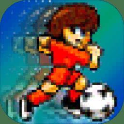 像素足球手机版