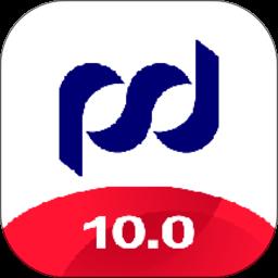 浦发手机银行客户端 v10.8.1 安卓版