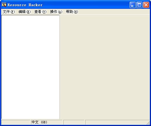 resource hacker.exe
